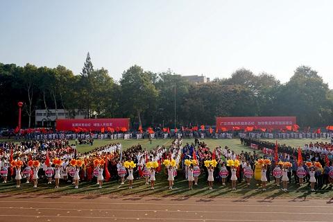 华师运动会开幕式 方阵创意入场 展现青春活力图片